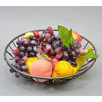"""Фруктовница металлическая для фруктов """"Grape"""" B1903, размер 9x35 см, корзинка для фруктов, ваза под фрукты, посуда для фруктов"""