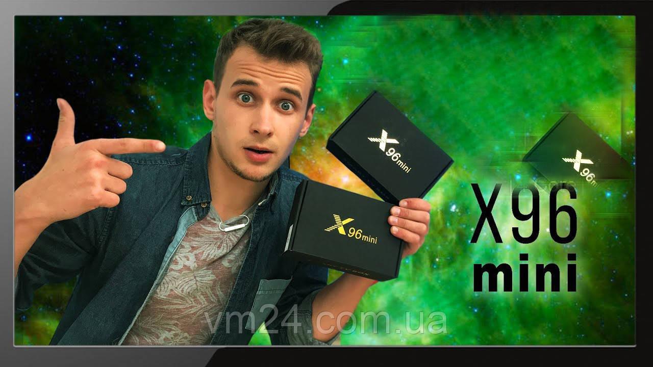 ТВ приставка X96 mini (2/16 ГБ) Android 7.1 медиаплеер Android TV box
