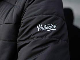 "Мужская демисезонная куртка Pobedov Jacket ""Rise"" (S, M, L, XL размеры), фото 3"