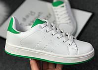 Женские кеды белые с зелёной пяточкой