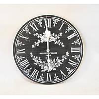 Часы для Дома Настенные — Купить Недорого у Проверенных Продавцов на ... 4e9f25f12224c