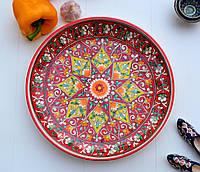Тарелка для плова d 32 см. Узбекистан