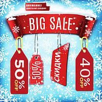 Ежегодная распродажа норковых шуб, полушубков, жилетов и безрукавок с 22 февраля 2018