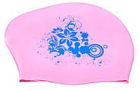 Шапочка для плавания Swim Cap женская розовая (для длинных волос)