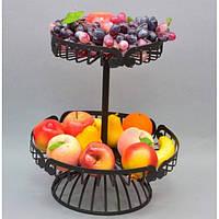 "Фруктовница металлическая для фруктов ""Kiwi"" CH213, размер 40x35x25 см, двухъярусная, корзинка для фруктов, ваза под фрукты, посуда для фруктов"