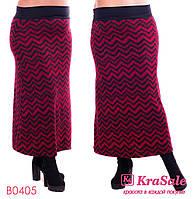 Женская трикотажная юбка