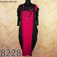 Жіночі плаття в Украине. Сравнить цены bfca76c432602