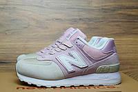 Женские кроссовки New Balance 574 Purple Pink/Beige