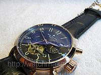 Часы Patek Philippe White 155
