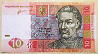 Банкнота Украины 10 грн. 2011 г. ПРЕСС, фото 1