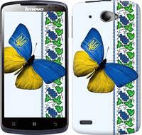 """Чехол на Lenovo S920 Желто-голубая бабочка """"1054c-53-10409"""""""