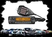 Автомобільні рації (радіостанції)