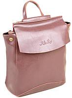 Женский кожаный рюкзак ALEX RAI 8504 purple кожаные рюкзаки купить в Одессе 7 км
