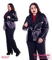 Женская куртка 44