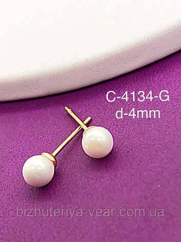 Серьги -  Xuping  18К Позолота, фото 2