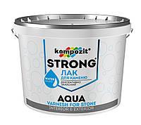 Лак для камня Kompozit STRONG AQUA, 0.75 л.