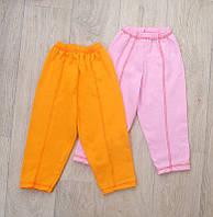 Детские штаны НАЧЕС (разные расцветки) 52