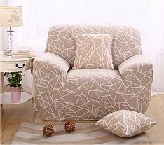 Чехол для кресла эластичный Бифлекс принт Геометрия Бежевая HomyTex
