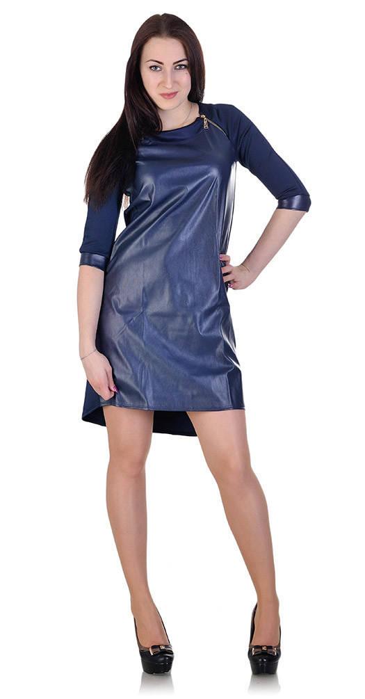 Платье с кожей спереди синее