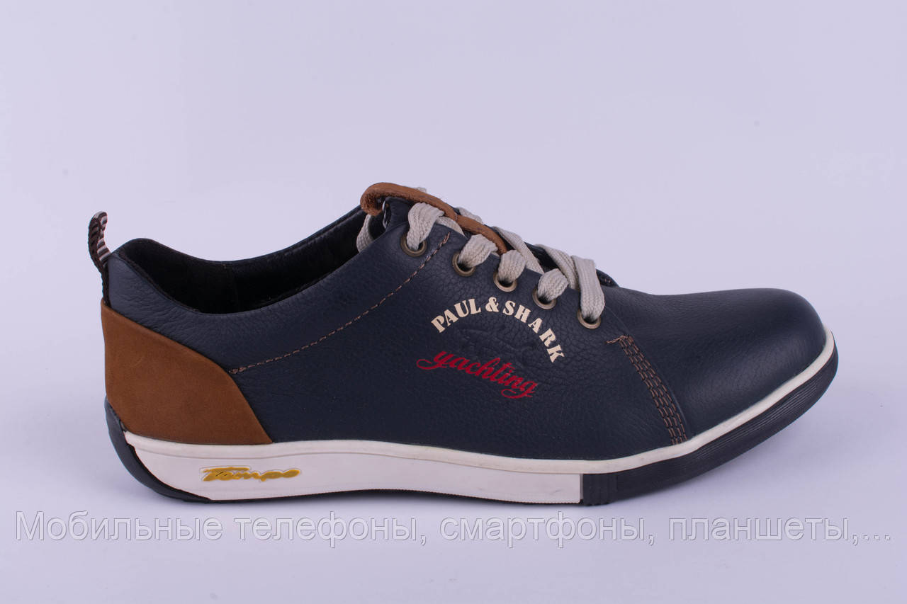 5f74a85b0 Мужские кроссовки Paul Shark кожаные черные 40, 41, 42, 43, 44, 45 ...