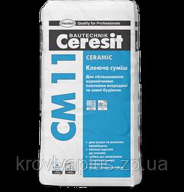 Ceresit CM 11 Клеящая смесь Ceramic