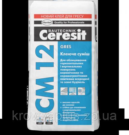 Ceresit CM 12 Клеящая смесь Gres , фото 2