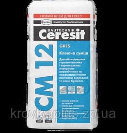 Ceresit CM 12 Клеящая смесь Gres