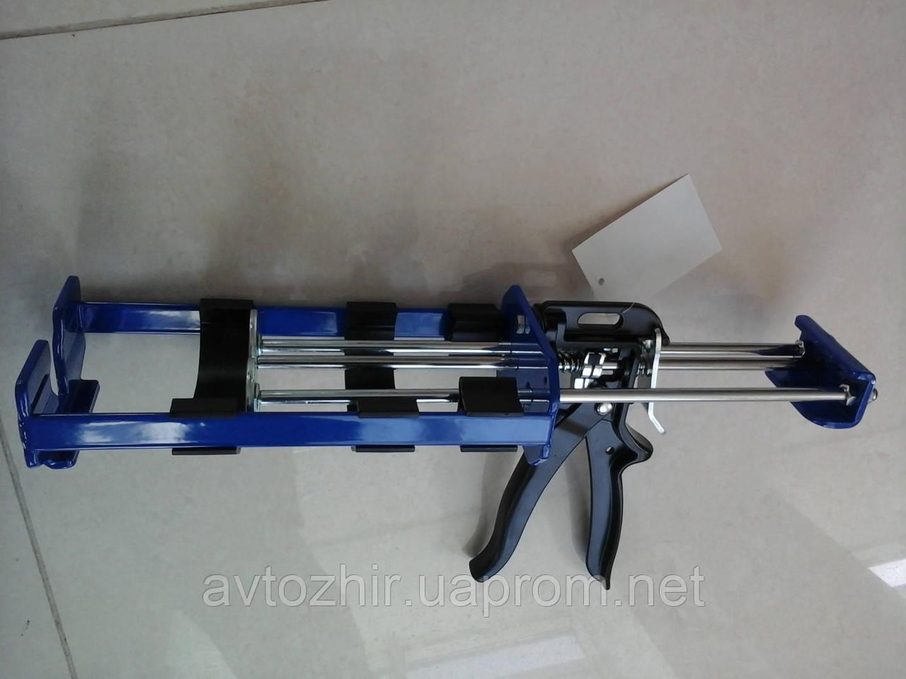 Пистолет для выдавливания двухкомпонетного клея