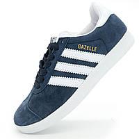 Синие кроссовки Adidas Gazelle нтуральная замша Indonesia - Реплика р.(36, 39)