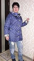 Куртка короткая весенняя воротник-стойка с 52-62й