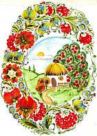 """Вафельные картинки """"Украинский стиль""""А4 Галетте -03138"""