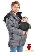Зимняя слингокуртка 3в1, фото 1