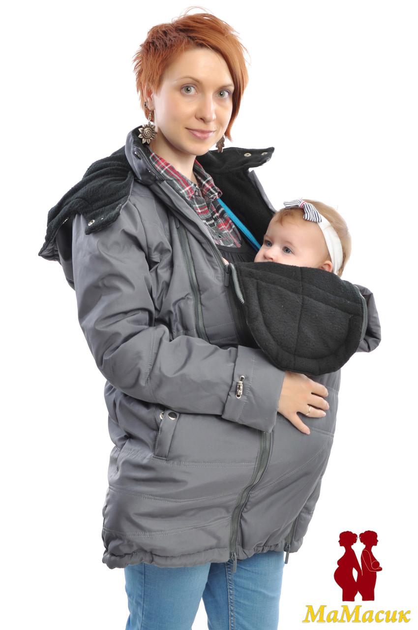 Зимняя слингокуртка 3в1 - HAPPY MAMA - одежда для беременных и кормящих,  одежда для детей fa8dcc681f5