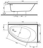 Акриловая ванна KOLO Elipso 1600x100x570 мм, фото 2