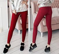 16c200f43b8 Женские джинсы бордовые в Днепре. Сравнить цены