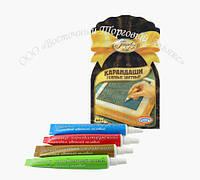 Гелевые цветные карандаши