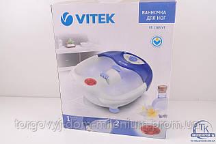 Ванночка-массажор для ног Vitek (подогрев, 3 режима, 3 насадки) VT-1385VT