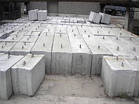 Блоки фундаментные ФБС с доставкой в Одессе и области. ЖБИ. Бетон.