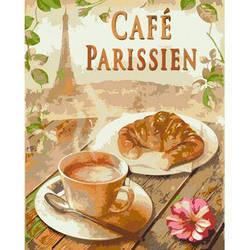"""Картина по номерам Натюрморт """"Завтрак в Париже"""" KHO5503"""