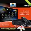 Мультимедийная приставка Aura HD Plus