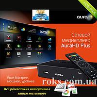 Мультимедийная приставка Aura HD Plus, фото 1