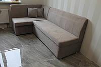 Кухонный уголок со спальным местом в ткани (Бежевый), фото 1