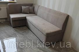 Кухонный уголок со спальным местом в ткани (Бежевый)