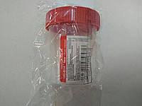 Ємність для забору сечі  стер. URI-BOX з етікеткою120мл Ліван