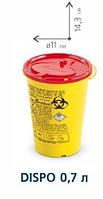 Контейнер для збору голок і медичних відходів 0,7л DISPO