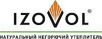 Изолятор IZOVOL Ф-120 Фасад, 120кг/м.куб., 1000*600*100, (1,8 кв.м.)