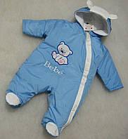 """Демисезонный комбинезон для младенцев """"Мишка"""" голубой р.62,68,74."""
