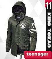 11 Киро Токао   Японская подростковая парка весенняя 66205-1 хаки