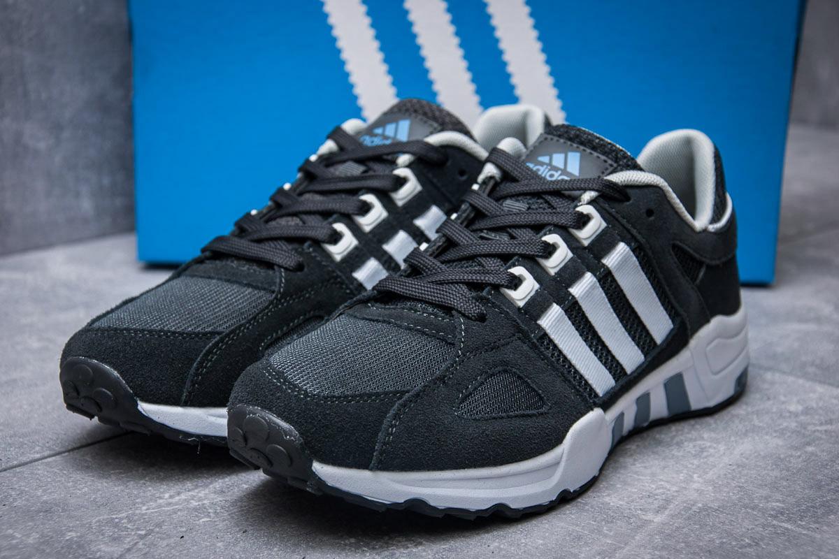 Кроссовки мужские Adidas EQT Support 93, серые (11656) размеры в наличии ► [  44 (последняя пара)  ] (реплика)