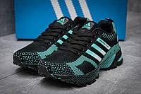 Кроссовки женские Adidas Marathon TR 21, мятные (11725), р. 37-41